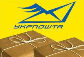 Крым не принимает почту из Украины