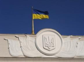 Верховная Рада усилила ответственность за сепаратизм