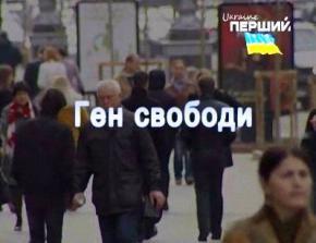 Фильм о Тарасе Шевченко