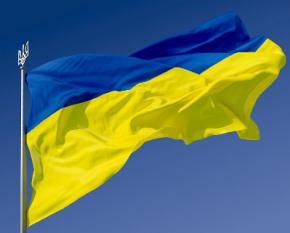 У Криму український прапор оголошений проявом екстремізму