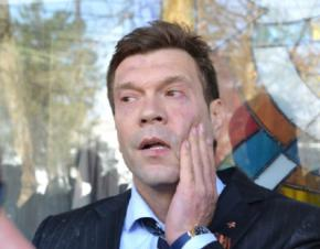 Против Олега Царева возбудили уголовное дело