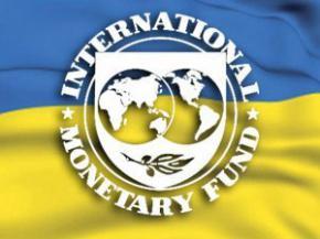 Миссия МВФ рекомендует выделить Украине 17 млрд долл