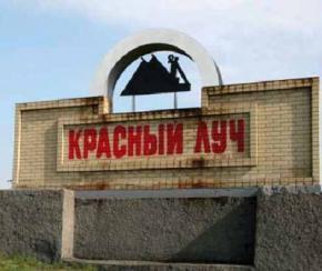 На Луганщине двое военных обратились за помощью к милиции, а та сдала их сепаратистам