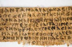 Папірус із згадкою про дружину Ісуса визнаний вченими як оригінальний