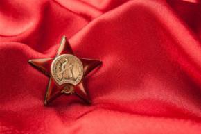 У Тернополі заборонили радянську символіку на 9 травня