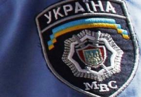 В украинской милиции началась грандиозная кадровая чистка