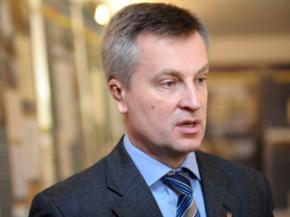 В СБУ заявили, что расстрел Майдана – дело рук ФСБ РФ