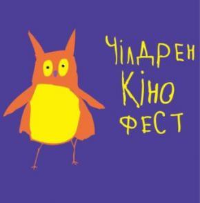 В Украине состоится первый кинофестиваль для детей