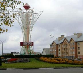 У Білорусі футбольного фаната засудили на три доби за перекличку