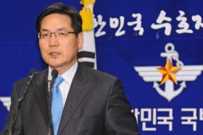 Южная Корея назвала КНДР ненастоящей страной