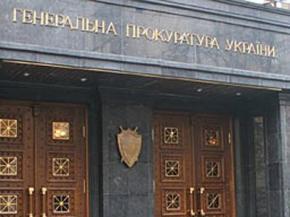 Террористы ДНР и ЛНР управляются из России: у Генпрокуратуры есть доказательства