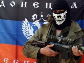 ЛНР и ДНР попросили мировое сообщество защитить их от АТО – заявление