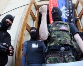 Террористы грозят расправой донецким пограничникам