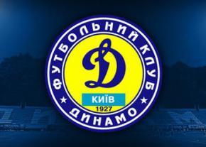 Київське