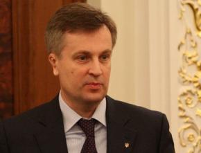 Навколо Януковича стискається кільце, - СБУ