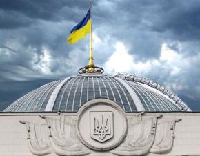 Рада ввела нові правила виборів через неспокійну ситуацію на сході України