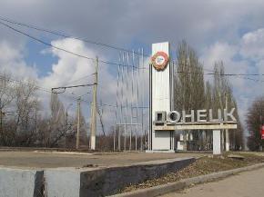 Жители Донбасса все больше ненавидят сепаратистов