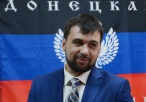 Руководство ДНР обратилось за помощью к Путину