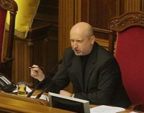 Турчинов просит Минюст запретить КПУ