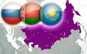 Росія, Білорусь і Казахстан підписали договір про Євразійський економічний союз