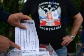 На псевдо референдуме в Донецке голосовали даже покойники