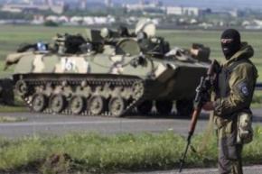 АТО на Донбасі планують завершити до 14 червня