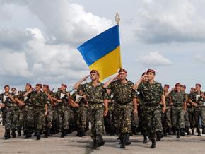 Украинская армия готовит