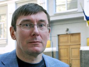 Справи проти Луценка були сфальсифіковані, - Генпрокуратура