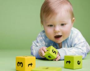 Вчені з'ясували, чому людина не пам'ятає події раннього дитинства