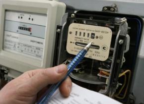 Із 1 червня електроенергія для українців може подорожчати на 10%
