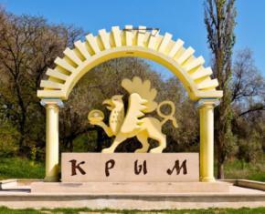Анексований Росією Крим переходить з рису на соняшник