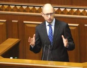Украина подает иск к РФ на 1 трлн гривень за аннексию Крыма