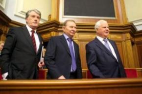Экс-президенты Украины предложили Порошенко свой путь выхода из сложившейся ситуации в стране