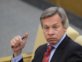 Россия уже пугает Украину потерями в $40 млрд в год из ассоциации с Евросоюзом