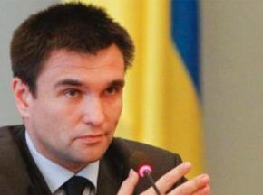 Есть доказательства, что Янукович финансирует боевиков, - заявил Павел Климкин