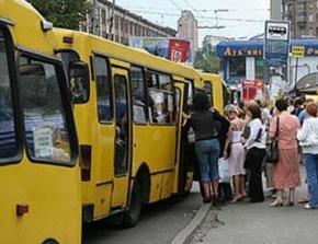 В автобусах и маршрутках намерены установить кассовые аппараты