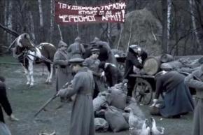 В Украине снимают фильм о борьбе повстанцев Холодного Яра против советской власти