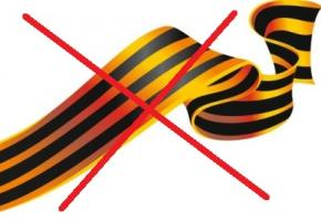 Молдавские парламентарии предлагают ввести штрафы на ношение георгиевских лент