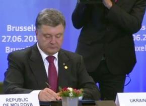 Україна підписала угоду про асоціацію з Євросоюзом