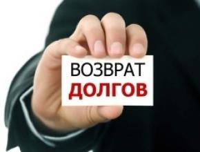 В Украине предлагают запретить коллекторскую деятельность