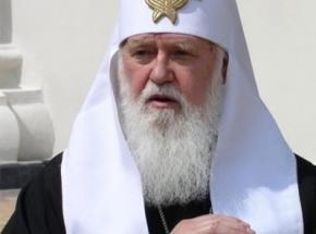 Україна повинна ліквідувати всіх терористів, - Філарет