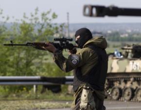 У бою під Красним Лиманом загинуло 12 десантників із Дніпропетровська