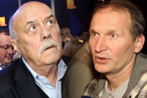 В Таллинне российские актеры избили американцев из-за Украины