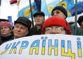 Население Украины без Крыма составляет 43 миллиона человек - Госстат