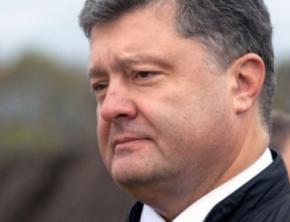 Украинская власть сделает все для введения безвизового режима с ЕС с 1 января 2015 г. - Порошенко