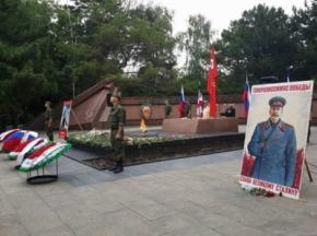 В Симферополе прославляли Сталина в День Скорби