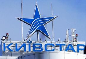 У Киевстара начались проблемы со связью на территории Крыма