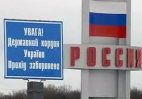 Границу Украины с Россией будут охранять БТРы и самолеты