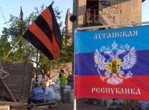 Луганские сепаратисты намерены ввести режим открытой границы с Россией