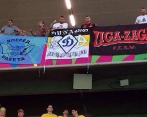 ФИФА может наказать Россию и Хорватию за нацизм болельщиков